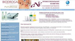Сайт официального дистрибьютера
